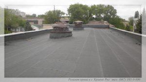 Ремонт крыши в многоквартирном доме