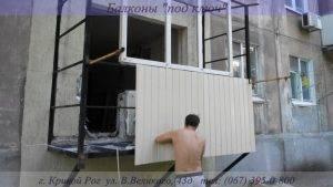 Строительство балконов на 1 2 3 4 5 этаже
