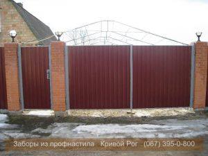 Забор, ворота, калитка