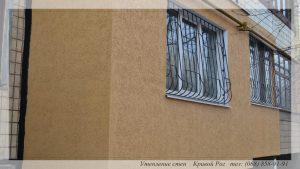 Утепление стен пенопластом Кривой Рог