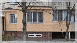 Утепление стен домов Кривой Рог