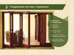 Купить деревянные окна дешево