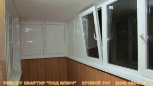 Ремонт квартир в Кривой Роге