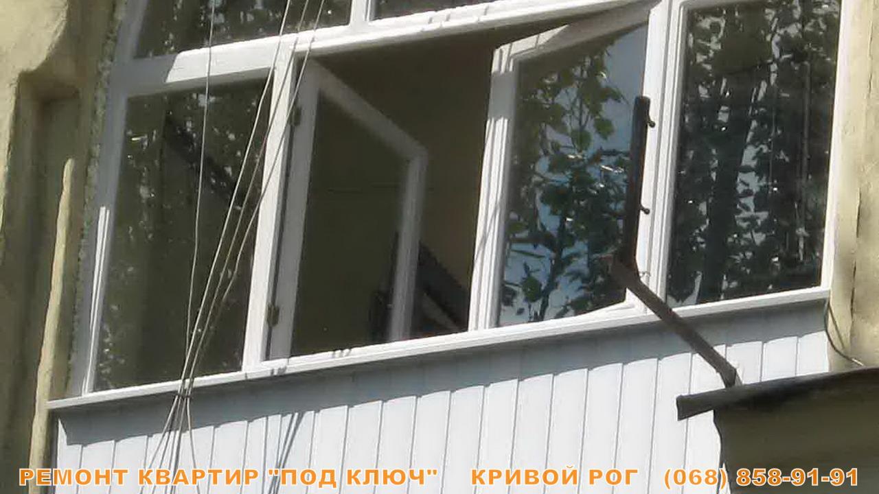 Мастер по ремонту квартир, натяжные потолки