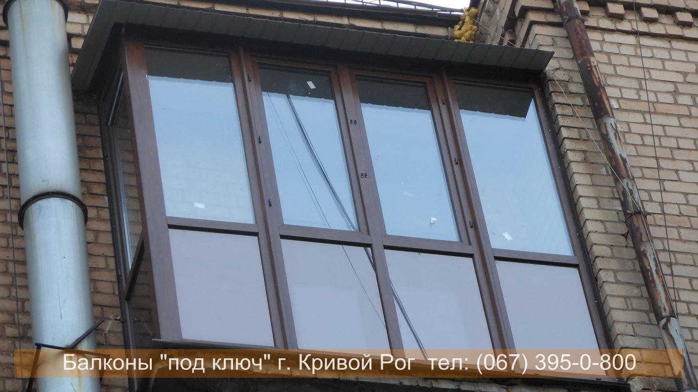 Французский балкон, лоджия Кривой Рог