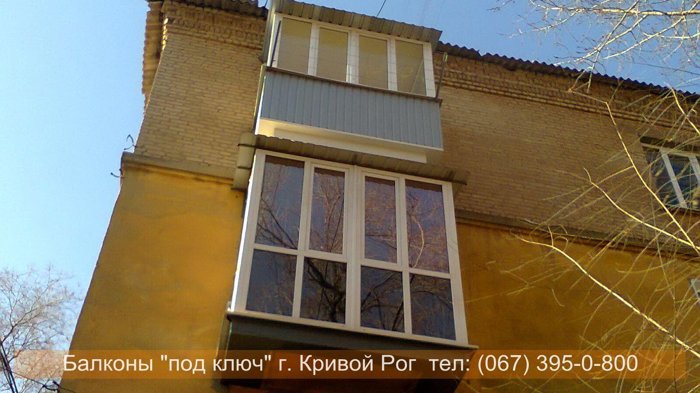 Купить, заказать французский балкон Кривой Рог