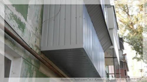 Обшить балкон, лоджию в Кривом Роге